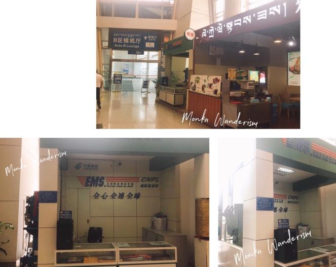 EMS櫃枱就在機場check-in counter對面~